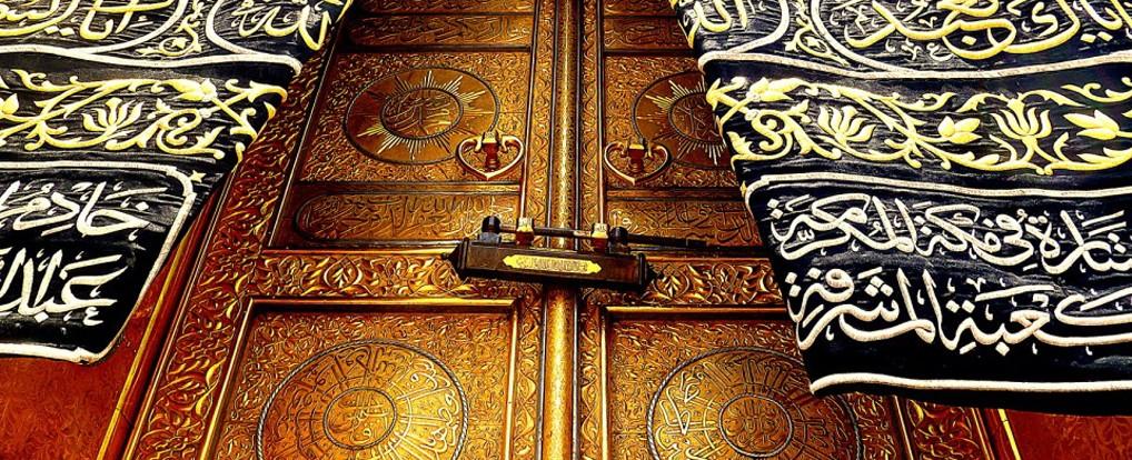 Het Bestuur van moskee El Mouslimiene
